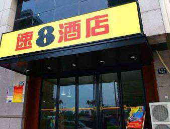 Welcome to the Super 8 Hotel Hangzhou