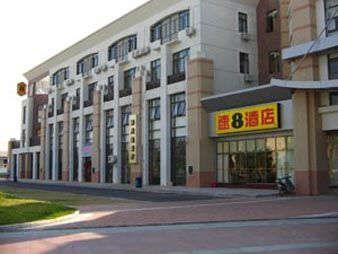 Welcome to the Super 8 Hotel Nanchang Wan Da Xing Cheng